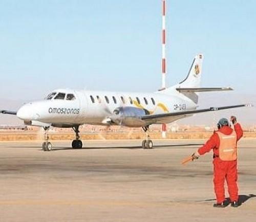 Flight La Paz to Uyuni to La Paz (Amaszonas)